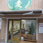 生田駅周辺、麦