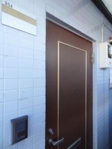 304_entrance1
