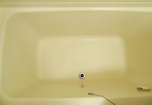 102_bath